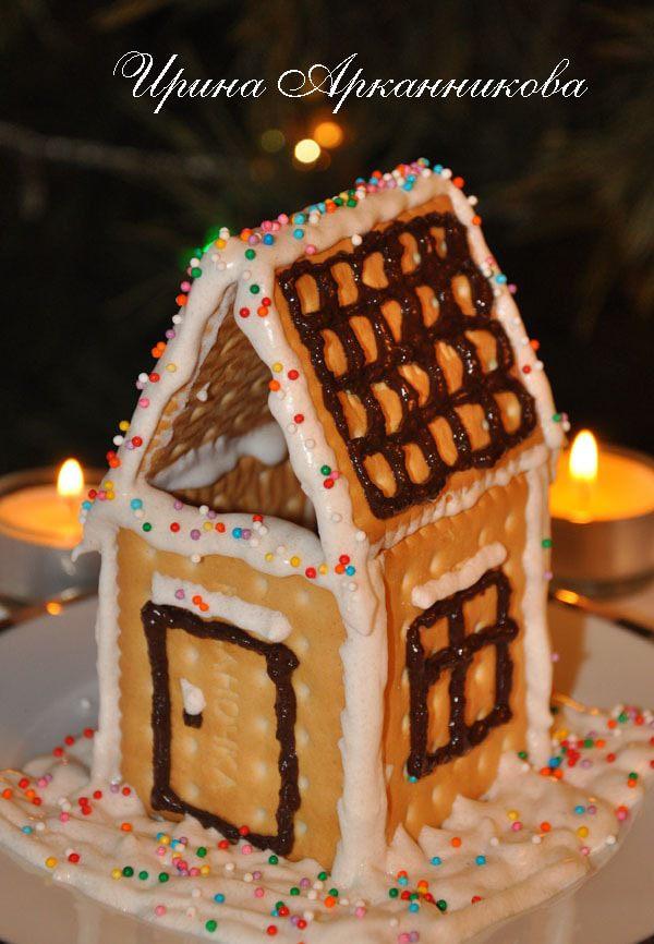 Рождественский домик из печенья
