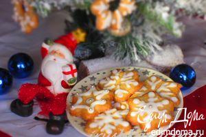 Рецепт – Рождественское пряничное печенье