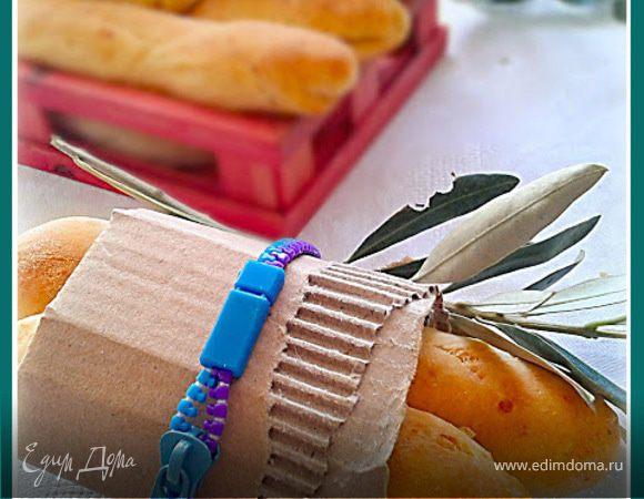 Невероятно вкусные хлебные палочки с сыром