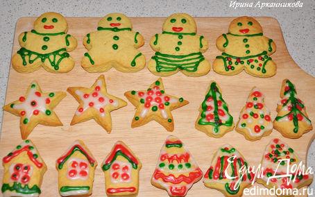Рецепт Рождественское имбирное печенье