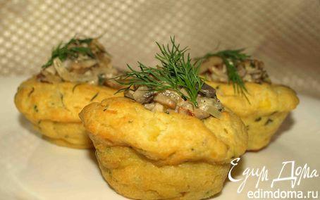 Рецепт Картофельные маффины с грибной начинкой