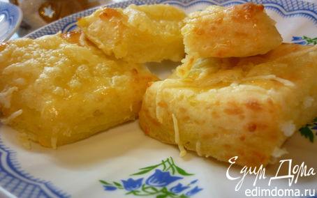Рецепт Картофельные слойки