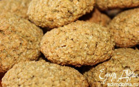 Рецепт Овсяное печенье (без муки) «Шотландская рапсодия»