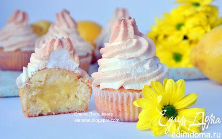 Рецепт Лимонные маффины с курдом и меренгой