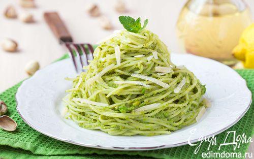 Рецепт Спагетти с соусом песто из зеленого горошка, фисташек и мяты
