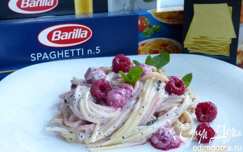 Рецепт Спагетти с малиной в сливочно-медовом соусе