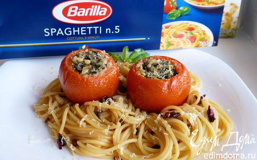 Рецепт Спагетти с фаршированными томатами