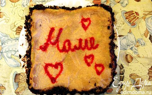 Рецепт Кокосовый торт на День рождения маме