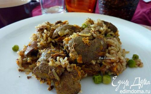 Рецепт Куриная печень с ароматным рисом