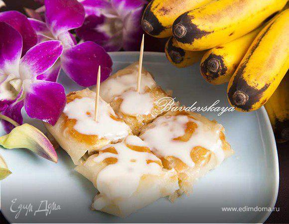 Тайские блинчики роти с бананом (Roti, Banana Pancakes)