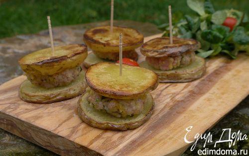 Рецепт Картофельные мини-сэндвичи с котлеткой из ягнятины