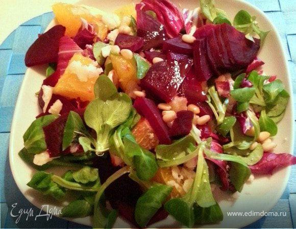 Салат со свеклой, апельсином и кедровыми орехами