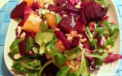 Рецепт Салат со свеклой, апельсином и кедровыми орехами