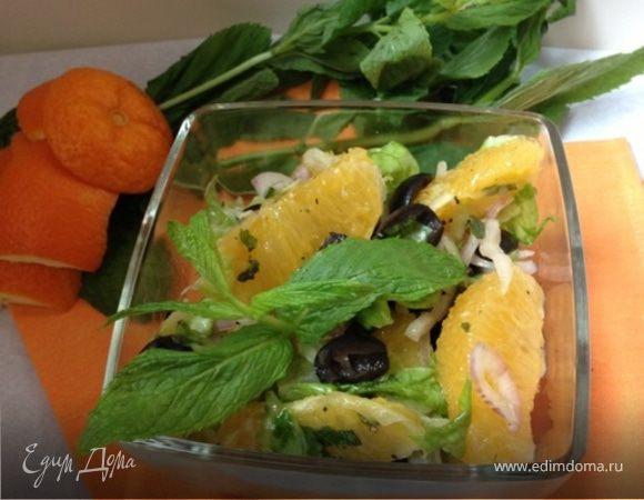 Салат с апельсинами по-сицилийски
