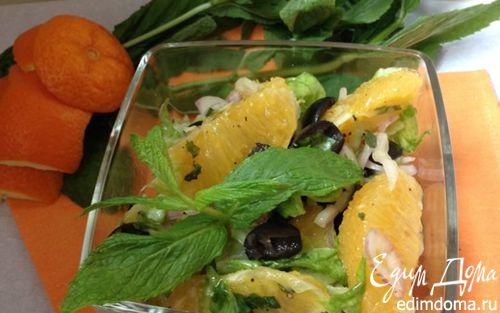 Рецепт Салат с апельсинами по-сицилийски
