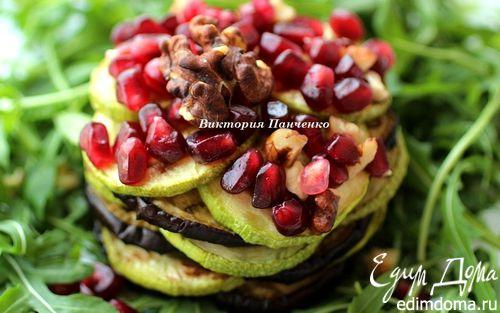 Рецепт Гриль-салат из кабачков и баклажанов
