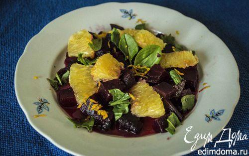 Рецепт Салат из запеченной свеклы с апельсином и коньяком