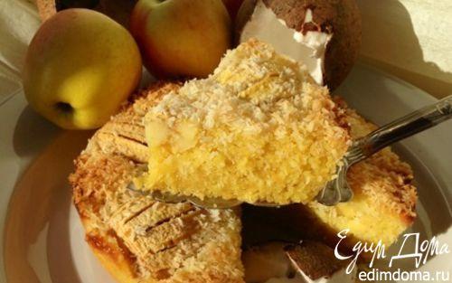 Рецепт Вкуснейший яблочно-кокосовый пирог