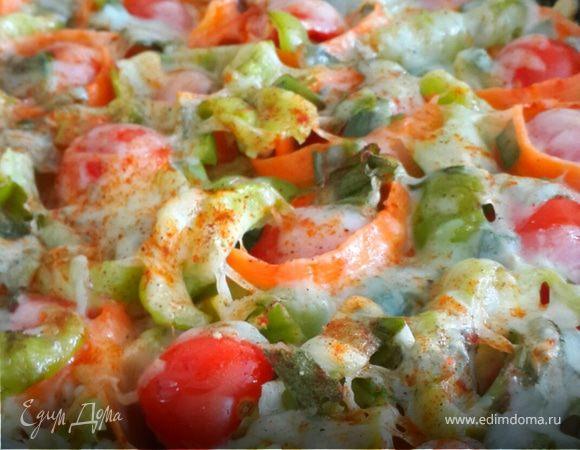 """Пицца овощная """"Для себя любимой"""""""