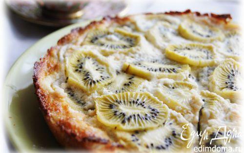 Рецепт Пирог с киви со сметанной заливкой