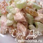 Салат с курицей, сельдереем и изюмом