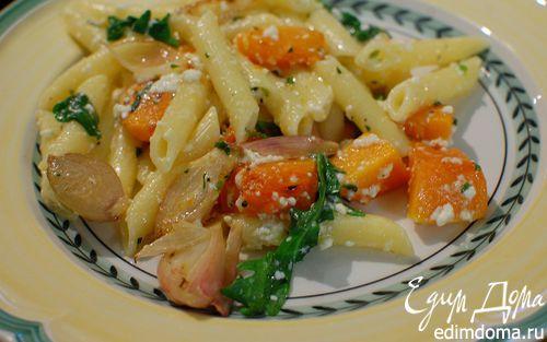 Рецепт Паста с тыквой, руколой и творожным соусом
