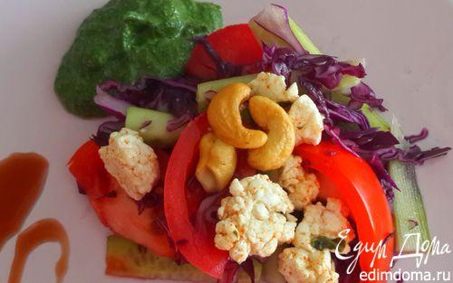 Рецепт Салат с сыром и зеленым соусом