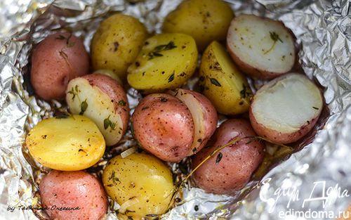 Рецепт Картофель с тимьяном на углях