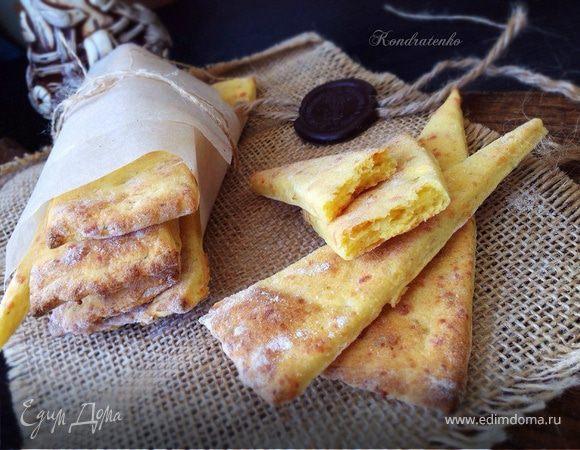 Картофельное печенье с сыром и прованскими травами