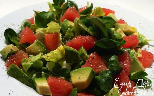 Рецепт Легкий салат с авокадо и грейпфрутом для Танюши
