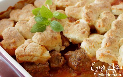 Рецепт Мясо с грибами и сырными сконами