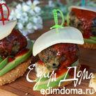 Мини-сэндвичи с тефтелями