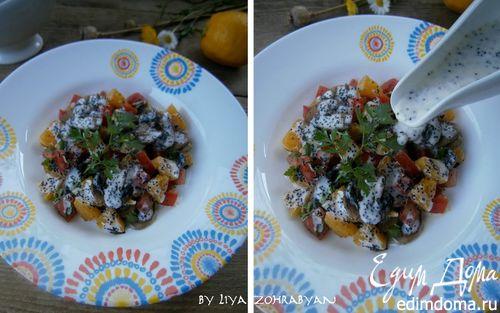 Рецепт Салат с апельсином, грибами, помидором и маковым соусом