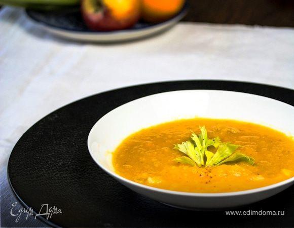 Тыквенный суп с сельдереем и апельсином