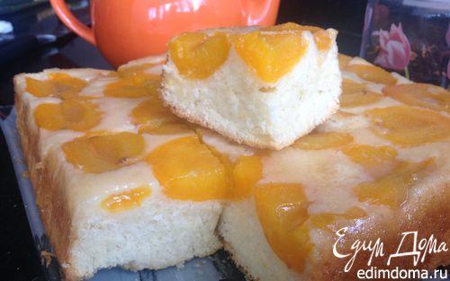 Рецепт Абрикосовый пирог-перевертыш