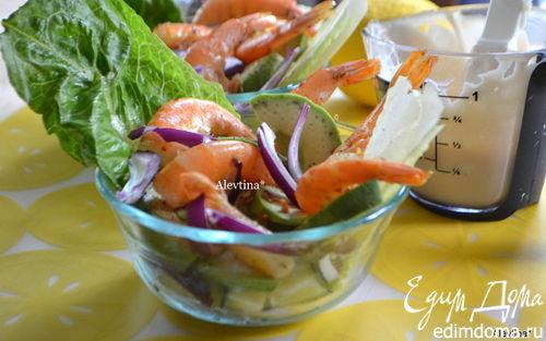 Рецепт Салат-коктейль с авокадо и креветками