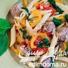 Паста с итальянскими колбасками