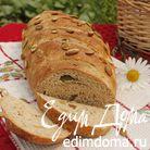 Хлеб с тыквенными семечками