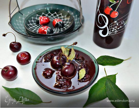 Шоколадно-вишневое варенье