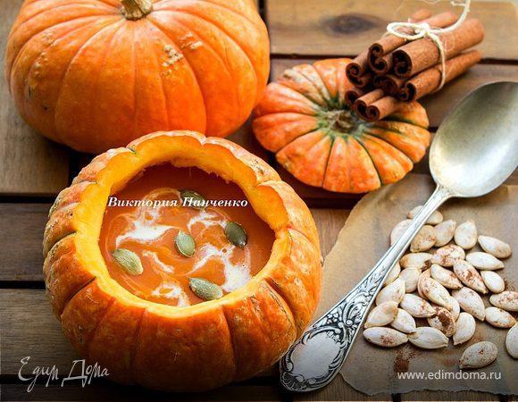 Десертный тыквенный суп с корицей и кардамоном