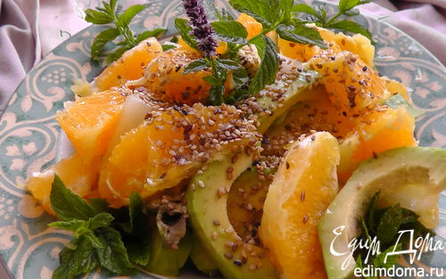 Рецепт Салат из апельсина и авокадо