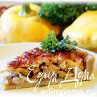Осенний пирог с лисичками на картофельном тесте