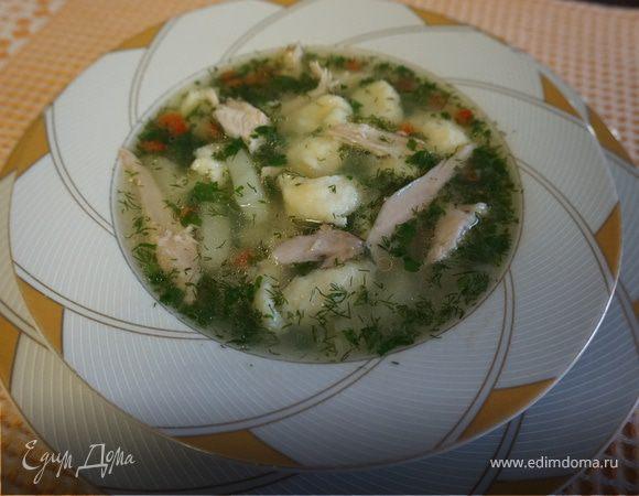 Суп с индейкой и клецками