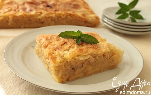 Рецепт Боснийский яблочный пирог