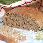 Хлеб с льняной мукой