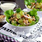 Куриный салат с виноградом и кедровыми орешками