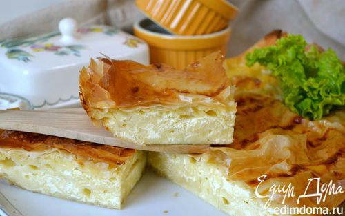 Рецепт Бурек с сыром