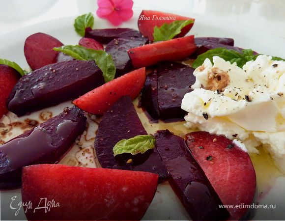 Салат с рикоттой, сливой и свеклой