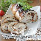 Куриный рулет с черносливом и грецким орехом