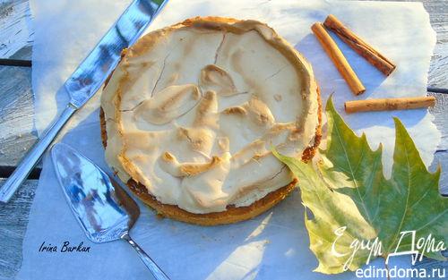Рецепт Венгерский айвовый пирог
